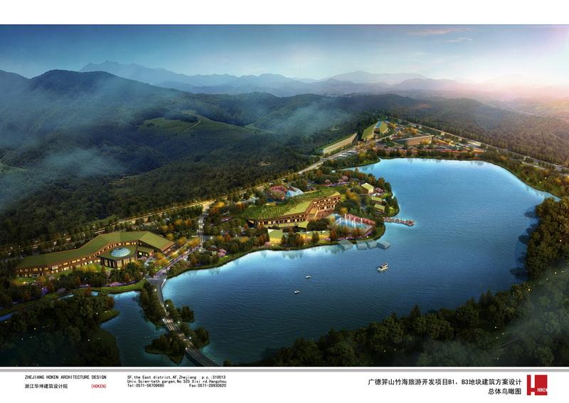 >> 文章内容 >> 安徽重点项目-广德县笄山风景区项目可行性研究报告
