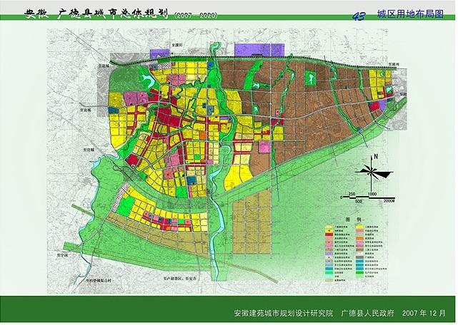 商杭高铁广德南站站房面积2400平方米!和郎溪一样,但